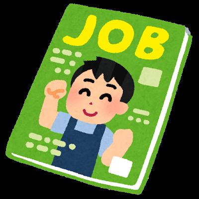 求人情報<ビルクリーニング特定技能で働きたい外国人のかたへ>