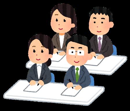 6月1日配信開始します!【e-Learning】ビルクリーニング外国人技能指導者講習会