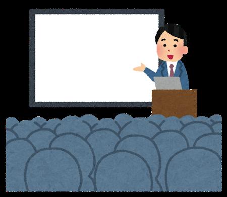 外国人技能実習指導者講習会 各地区開催決定!!